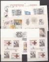 Tschechoslowakei Blocklot 1985 - 1988 ** ( S 1047 )