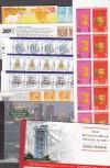 Hong Kong Lot 9 verschiedene Markenheftchen ** ( S 1027 )