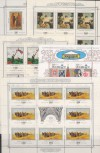 Russische F�rderation 5 verschiedene Kleinbogen 1997 ** ( K 48 )