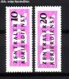 DDR Dienstmarken B Verwaltungspost A Mi. Nr. I - II **
