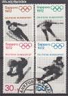 Bund Mi. Nr. 680 - 683 o Olympische Spiele