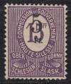 Oberschlesien Fehldruck Mi. Nr. 10 F ** 5 Pf. auf 15 Pf. violett