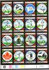 Nicaragua Zusammendruckbogen Mi. 1883 - 1898 ** Olymp. Spiele