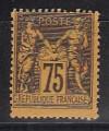 Frankreich Mi. Nr. 82 * Allegorien 75 C