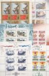 Russische F�rderation 6 verschiedene Kleinbogen 1996 ** ( K 45 )