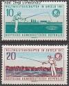 DDR Mi. Nr. 841 - 842 ** WM im Angeln