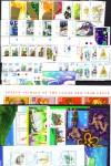 Hongkong Jahrgang 1999 ** 8 ( S 376 )