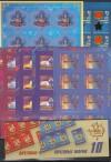 Russische F�rderation  2009 MH, KB u. 5 Folienbl�tter ** (K 19)