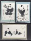 China VR Mi. Nr. 736 - 738 B o Satz Gro�er Panta geschnitten