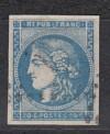 Frankreich Mi. Nr. 41 II o Cereskopf 20 C