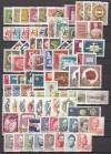 Ungarn Lot o komplette Ausgaben 1958 - 1960 ( S 1059 )