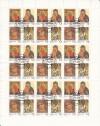 Russische F�rderation Kleinbogen Mi. Nr. 273 - 276 o  Ikonen
