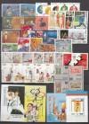 Olympische Spiele 1996 Superlot kompletter ** Ausgaben ( S 738 )