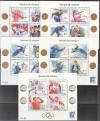 Norwegen Olymp. Winterspiele 1994 Bl�cke ** Olympiasieger (S1515)