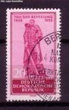 DDR Mi. Nr. 463 o Ehrendenkmal f. d. gefallenen Soldaten