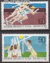 Berlin 1982 Mi. Nr. 664 - 665 ** Sporthilfe