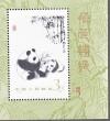 China VR Block 35  **   Pandab�r