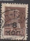 Sowjetunion Mi. Nr. 324 o  Freimarke mit Aufdruck
