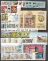 Tadschikistan Superlot kompletter ** Ausgaben 1992 - 1995  ( S 1979 )