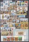 Griechenland Lot kompletter Ausgaben 1982 - 1985  ( S 2260 )