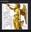 Bund Mi. Nr. 2488 ** Augsburger Religionsfrieden