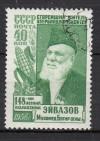 Sowjetunion Mi. Nr. 1871 I A o Fehldruck Alwassow