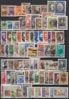 Sowjetunion Superlot komplette Ausgaben 1951 - 1953 o ( S 1749 )