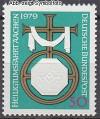 Bund Mi. Nr. 1017 ** Heiligtumsfahrt Aachen