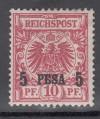 Deutsche Kolonien Deutsch Ostafrika  Mi. Nr. 3 I ** Aufdruckmarke