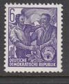 DDR Geprüfte Abart Mi. Nr. 407 Y I **  Dauerserie 6 Pf  Wz 2 Y I