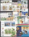 Moldawien Lot kompletter Ausgaben Jahrgang 1992 - 94 **  ( S 2154 )