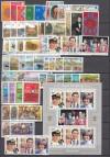 Guernsey Superlot komplette Jahrgänge 1980 - 1982 ** ( S 2268 )