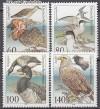 Bund Mi. Nr. 1539 - 1542 ** Seevögel