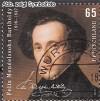 Bund Mi. Nr. 2720 Felix Mendelssohn o
