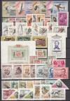 Ungarn Lot * Falz Ausgaben bis 1956 ( S 1055 )