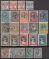 Luxemburg Lot kompletter Kinderhilfserien 1927 - 1931 o  ( S 2085 )
