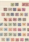 Schweiz Lot Eisenbahndienstmarken ov1913 - 1948  ( S 2264 )