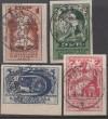Sowjetunion Mi. Nr. 224 - 227 C o Ausstellung 1923