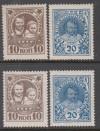 Sowjetunion Mi. Nr. 313 - 314 Y und Z ** Kinderhilfe 1926