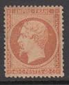 Frankreich Mi. Nr. 22 (*)  Kaiser Napoleon 40 C