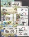 Lot Motivausgaben Vögel postfrisch ( S 2316 )