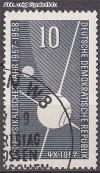 DDR Mi. Nr. 603 o Geophysikalisches Jahr 1957