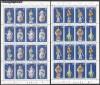 DDR Zusammendruck Ganzbogen Mi. Nr. 2464 - 2471 o