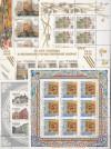 Russische F�rderation 5 verschiedene Kleinbogen 1995 ** ( K 43 )