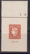 Frankreich Block 4 ** CITEX 1949 mit Oberrand