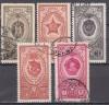 Sowjetunion Mi. Nr. 1653 - 1655 o  Orden der UdSSR