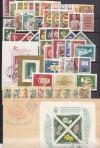 Ungarn Jahrgang 1958 o A - Ausgaben komplett  ( S 1854 )