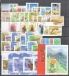 Kirgisien schönes Lot kompletter Ausgaben 1992 - 1996 ( S 2342 )