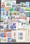 Island Lot ** kompletter Ausgaben 60 er  - 80 er Jahre  ( S 2361 )