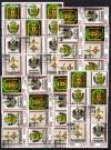 DDR Zdr. v. Mi. Nr. 3306 - 3309 Posthausschilder kpl. 16 Zdr. o